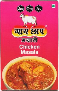 Gai Chaap Chicken Masala Powder