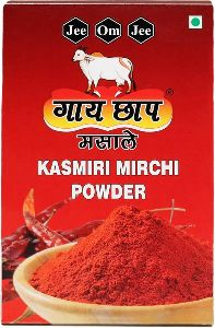 Gai Chaap Kasmiri Mirchi Powder