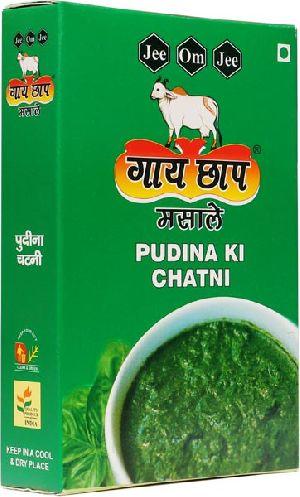 Gaye Chaap Pundina Ki Chatni Powder 02