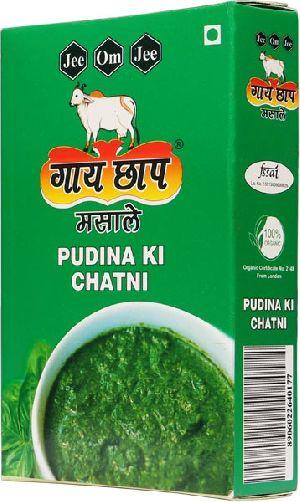 Gaye Chaap Pundina Ki Chatni Powder 03