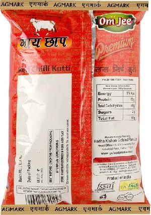 Gaye Chaap Red Chilli Kuti Powder 02