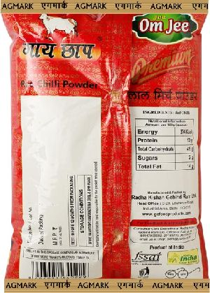 Gaye Chaap Red Chilli Powder 02