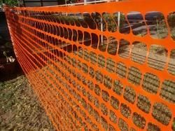 Fencing Safety Net