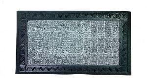 GEPM117 Polypropylene Mat