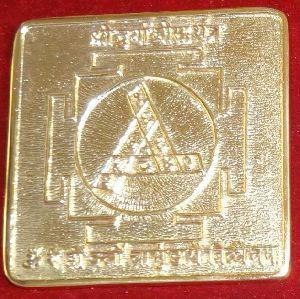 Brass Durga VISA Yantra
