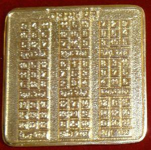 Brass Navgrah Yantra