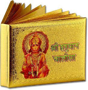 Foil Paper Hanuman Chalisa