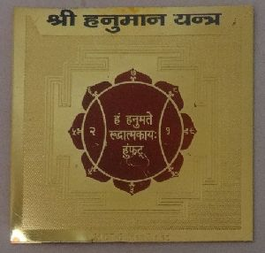 Gold Plated Shree Hanuman Yantra