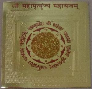 Golden Plated Maha Mrityunjay Yantra