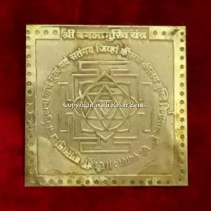 Golden Plated Shree Bagalamukhi Yantra