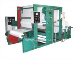 Wax Coating Machine