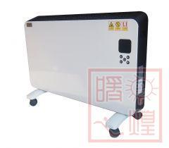 NHFL1709R Convection Electric Heator