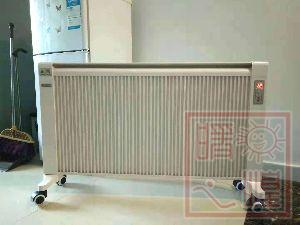 Portable Electric Infrared Heating Radiator Heater