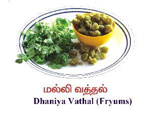 Dhaniya Vathal