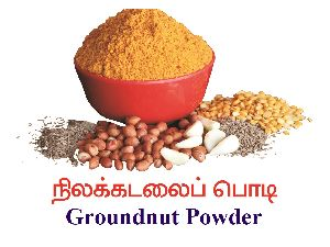 Groundnut Powder