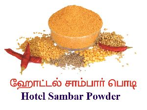 Hotel Sambar Powder