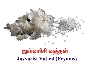 Javvarisi Vathal