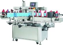Automatic Oval Bottle Labeling Machine