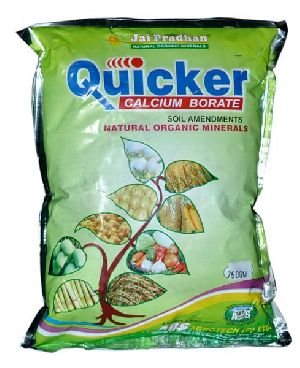Quicker Organic Soil Manure