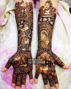 Karva Chauth Mehndi Designing