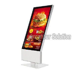 MWE833 Multimedia Kiosk