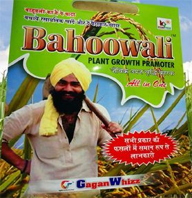 Bahoowali Plant Growth Promoter