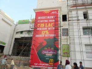 Advertisement Service