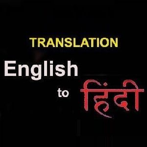 English to Hindi Language Translation
