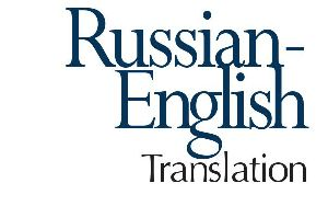 Russian to English Language Translation