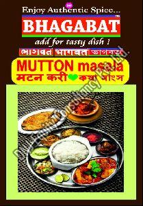 Mutton Curry Masala