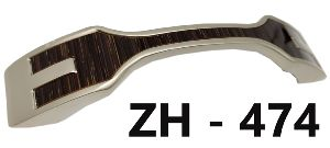 ZH-474 Concealed Cabinet Handle
