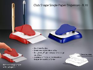 Single Paper Dispenser
