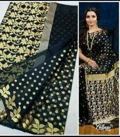 Fancy Masline Saree