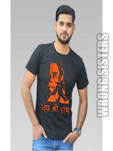 Jai Sri Ram Printed T-Shirt