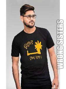 Nijer Charkhai Printed T-Shirt