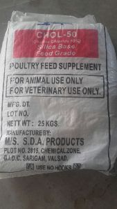 Choline Chloride 60% Cereal Base Feed Grade