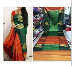 Satin Silk Printed Saree