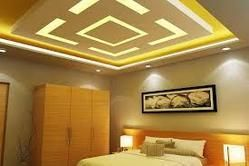 Gyproc False Ceiling