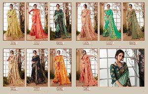 Fancy Dola Silk Saree
