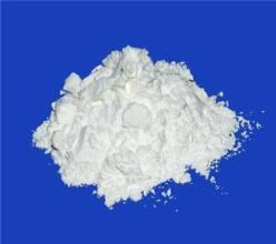 Calcium Hydroxide Nano Powder