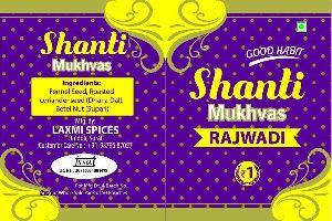 Rajwadi Mukhwas