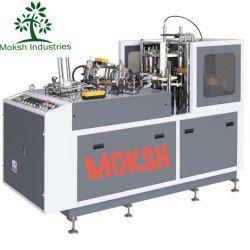 Coffee Paper Cup Making Machine