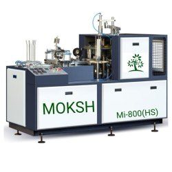Counting System Paper Cup Machine
