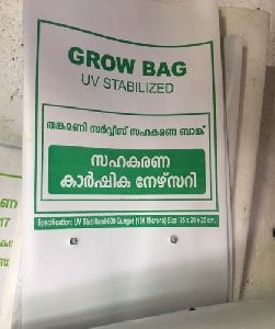 Printed Grow Bag
