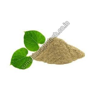 Herbal Giloy Powder