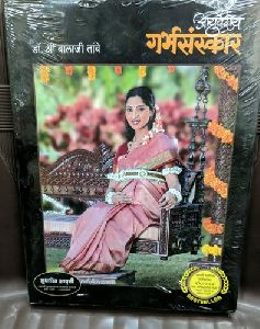 Garbh Sanskar Book
