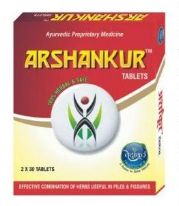 Arsankur Piles Care Tablets