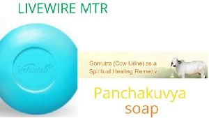 Panchagavya Bath Soap