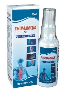 Rhumankur Joint Pain Relief Oil