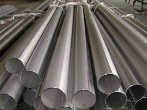 316L Seamless Tubes